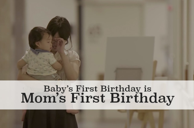 Baby's first birthday is mom's first birthday. The universal feelings of motherhood!