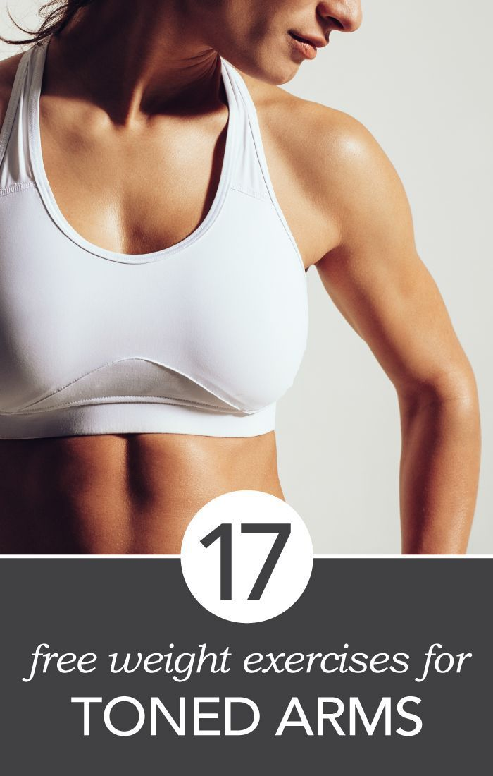 17 Free Weight exercises for your arms